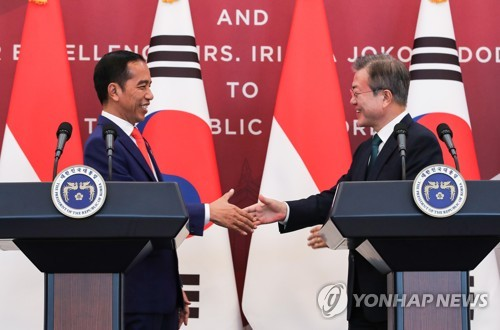 S. Korea seeks synergy between New Southern Policy, Indo-Pacific strategy