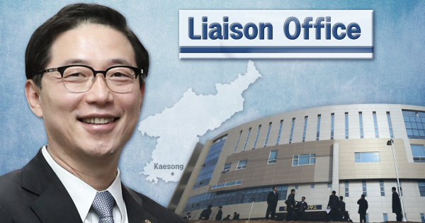 Koreas to open joint liaison office in Kaesong