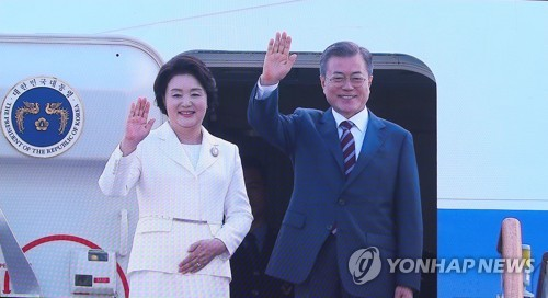 Moon heads to Pyongyang for historic summit with Kim