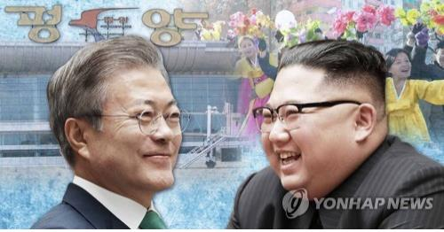 N. Korea calls Moon-Kim summit 'good opportunity' to improve ties
