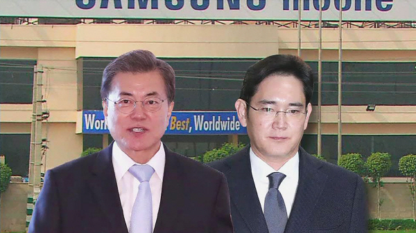 Vice Chairman Lee Jae-yong of Samsung Group accompanies President Moon to Pyongyang