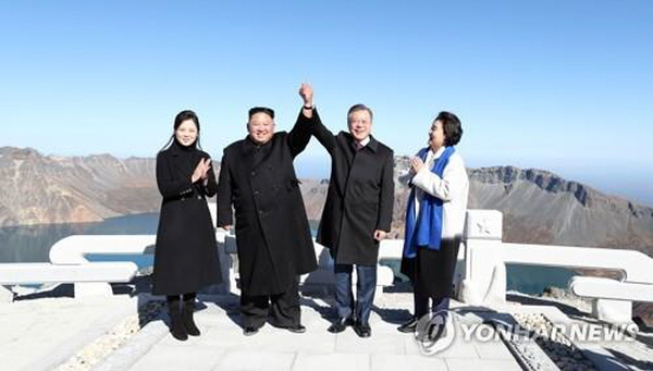 N. Korea media hail leaders' visit to Mount Paekdu