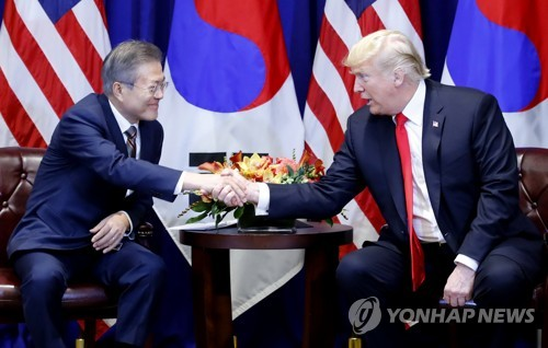 ROK, U.S. Presidents discuss ways to give Kim JU reward for N. K. denuclearization