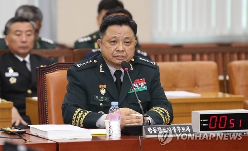'There is no change in our defense of NLL despite thaw in inter-Korean relations'