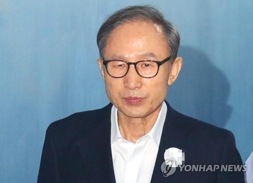 Ex-President Lee M.B. sentenced to 15 years in prison