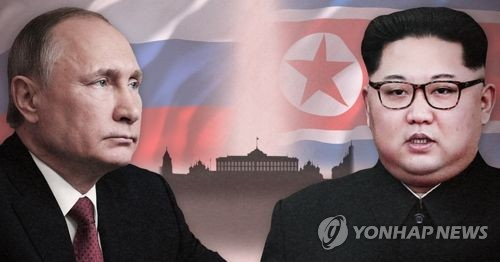 N. Korean, Russian leaders swap messages to mark diplomatic anniversary