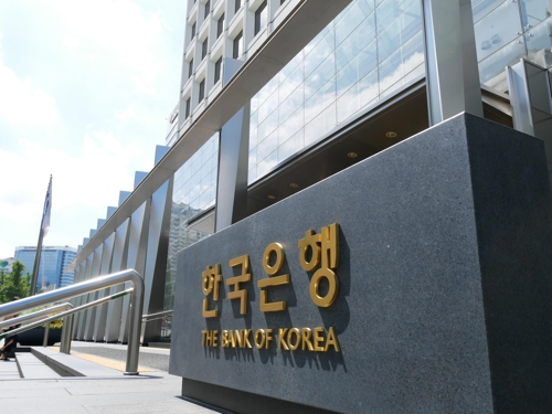 ROK import price index reaches near 4-year high in Sept