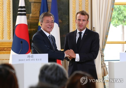 France and U.N. could speed up N. Korea's denuclearization thru easing of sanctions