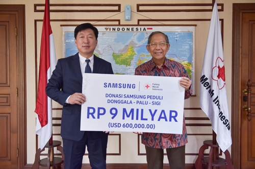 Samsung donates US$600,000 for earthquake-struck victims in Indonesia