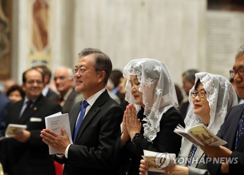 Vatican welcomes Moon with special mass for peace on Korean Peninsula