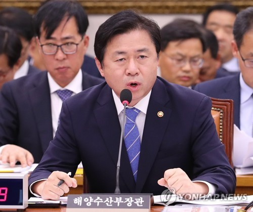 S. Korea, EU sign joint declaration on illegal fishing