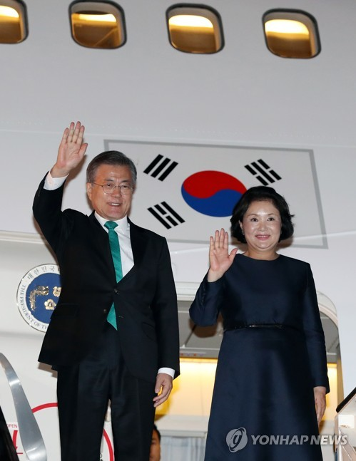 President Moon arrives in Brussels for ASEM summit