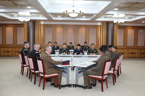 Koreas, UNC agree to remove firearms, guard posts from JSA this week