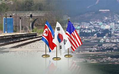 U.S. position on N.K. sanctions unchanged as Koreas push railway project: State Dept