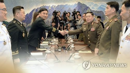 Koreas to hold general-grade talks over enforcement of military agreement