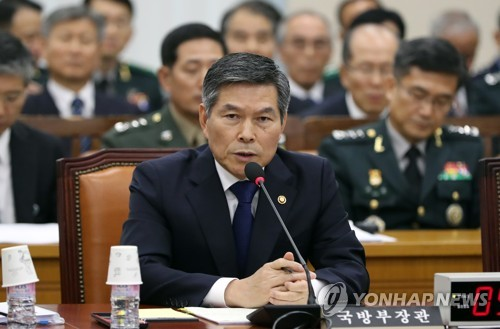 S. Korea, U.S. to hold annual defense talks in Washington this week
