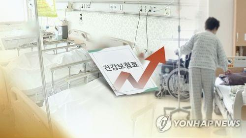 S. Korea to up health insurance premiums 3.5 pct in 2019
