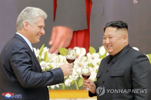 N.K. leader meets Cuban president at his Pyongyang office