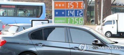Fuel tax reduction drives down oil prices on 1st day
