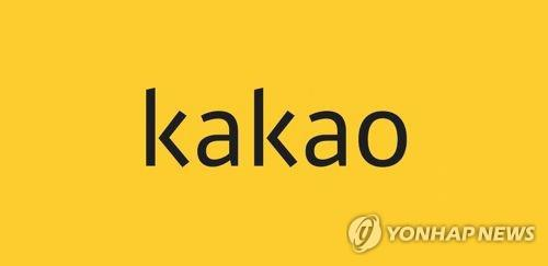 Kakao Q3 operating income falls 35 pct