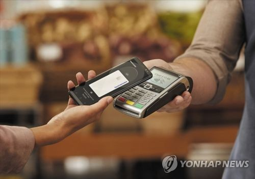 Local Samsung Pay users up 58 pct on-year in Oct.