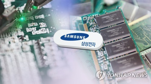 Samsung set to widen gap with Intel throughout 2018: IC Insights