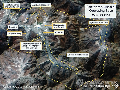 N. Korea running at least 13 undeclared missile operating bases: CSIS