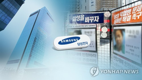 Samsung apologies due next week over workers' suffering from diseases