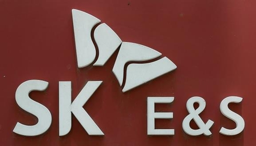 SK E&S to sell 49 pct stake in power company to Thai utility EGCO