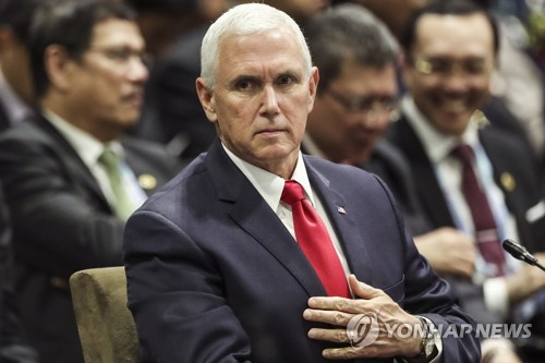 Pence: U.S. won't require nuclear inventory before 2nd N.K. summit