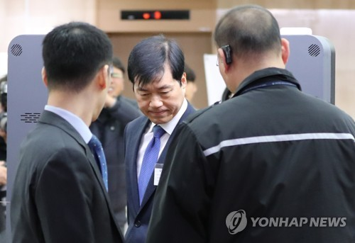 Samsung Biologics CEO regrets accounting fraud ruling