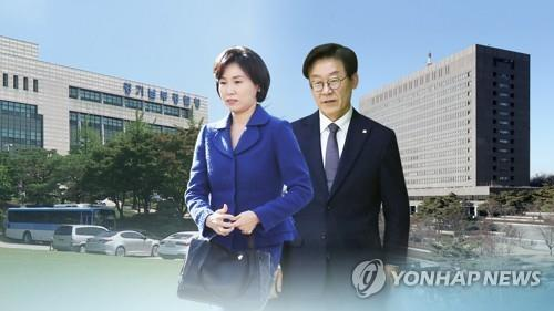 Police to refer Govn Lee's wife to prosecution for slandering election rival