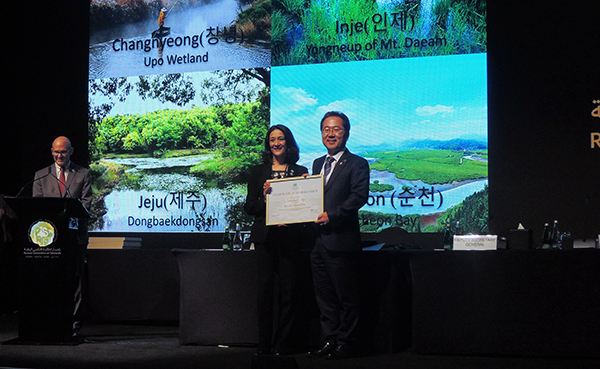 Suncheon recognized as 'Wetland City' for efforts to safeguard urban wetlands