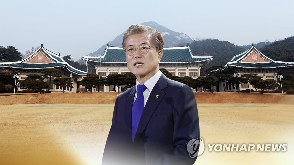 'President Moon's job approval rating improves slightly after a 5-week downfall'