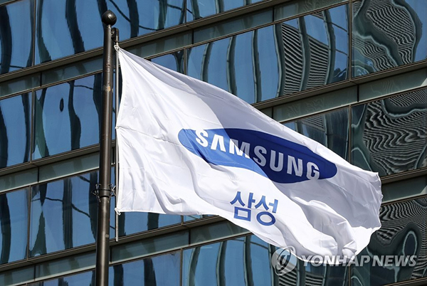 Samsung Electronics management make formal apology to work disease victims