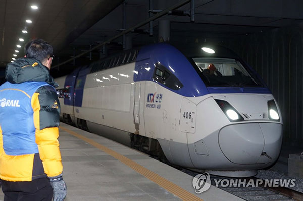 KTX Gangneung line resumes operations 2 days after derailment accident