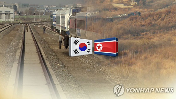 Koreas discuss groundbreaking ceremony for rail, road reconnection project
