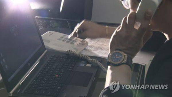 Regulator, SK Telecom team up to fight phone scams