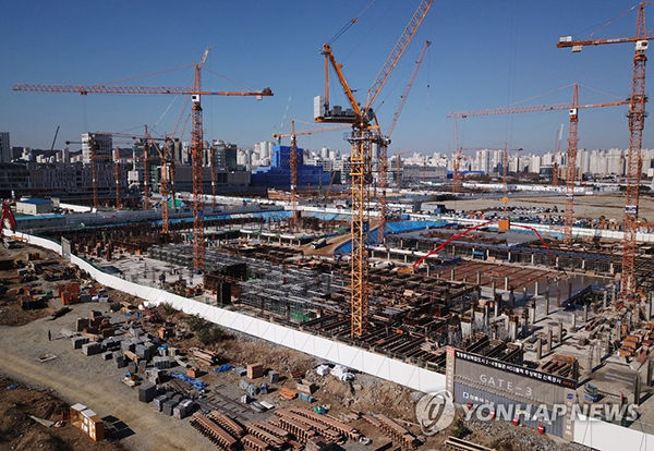 S. Korea's industrial output falls 0.7 pct in November