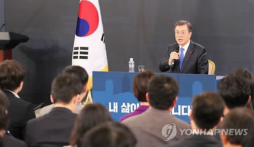 President Moon to hold new year press conference this week