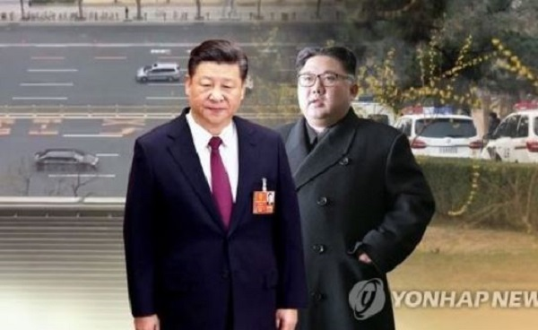 N. Korea's state media confirm Kim's trip to China