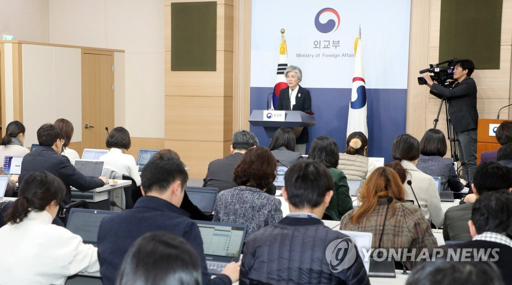 Minister: Future of Kaesong, Kumgang projects depends on N. Korea-U.S. talks