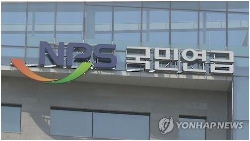 S. Korea's pension fund suffers loss in investment in 10 conglomerates