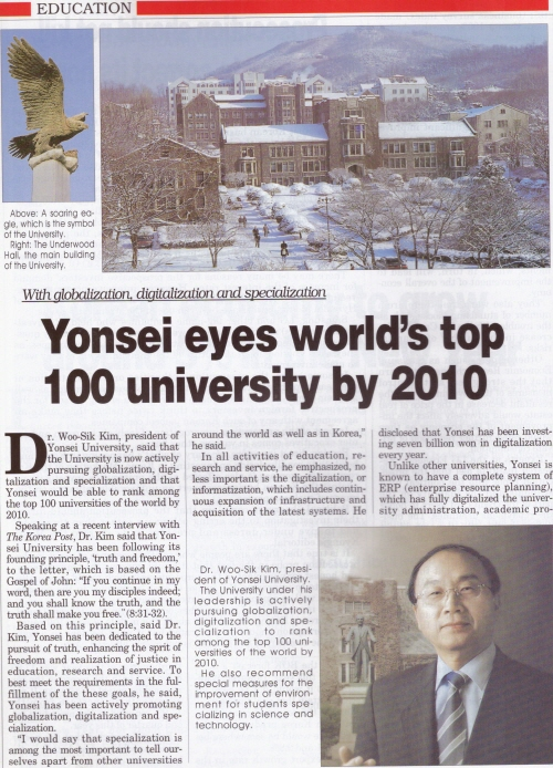 Yonsei eyes world's top 100 university by 2010