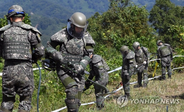 UNSC grants sanctions exemption for inter-Korean excavation of DMZ war remains