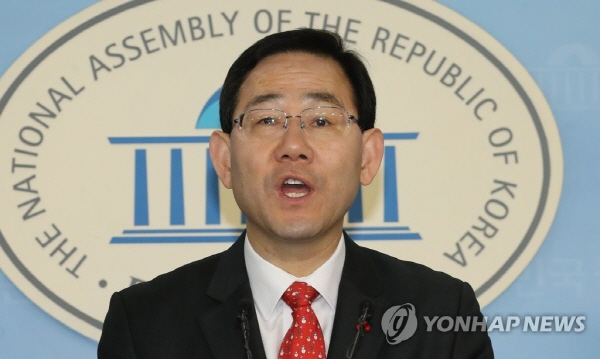 Rep. Joo joins Liberty Korea Party leadership race
