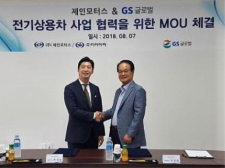 Zein Motors, GS Global join hands to cooperate in electric vehicle business