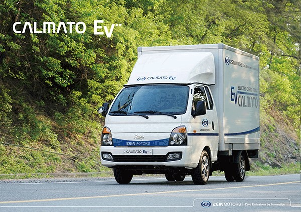 Calmato, Korea's first electric cargo truck