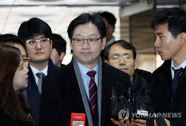Moon's confidant gets 2-year prison term for opinion rigging