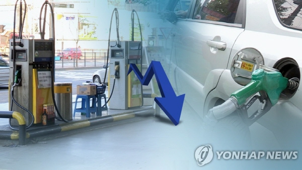 S. Korea's producer prices drop to 12-month low in Jan.